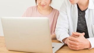 結婚報告をメールで送るときのマナーや文例・結びの書き方をご紹介