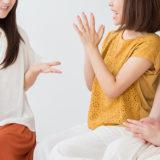 結婚報告を友達にする時どう伝える?喜びを共有しやすい伝え方とは