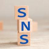 結婚報告をSNSでするのはアリ?例文やマナーをご紹介します!